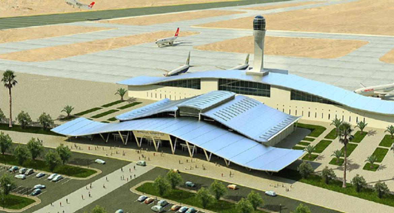 Sohar Regional Airport